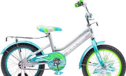 велосипед BA Lady 1815 18″