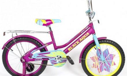 велосипед BA Lady 2015 20″ Цена 6640р.