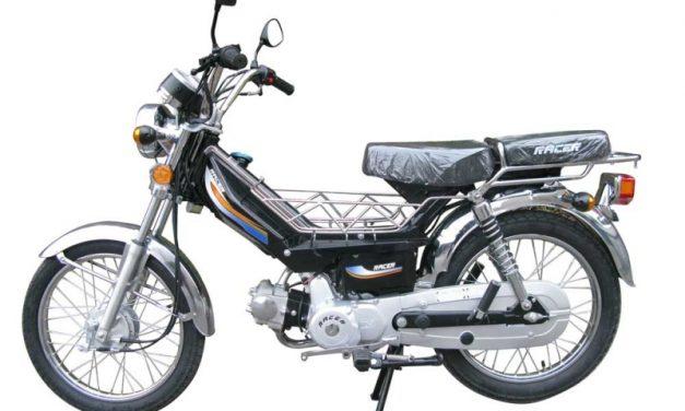 мотоцикл Racer RC110N-A DELTA Цена 39900 р.
