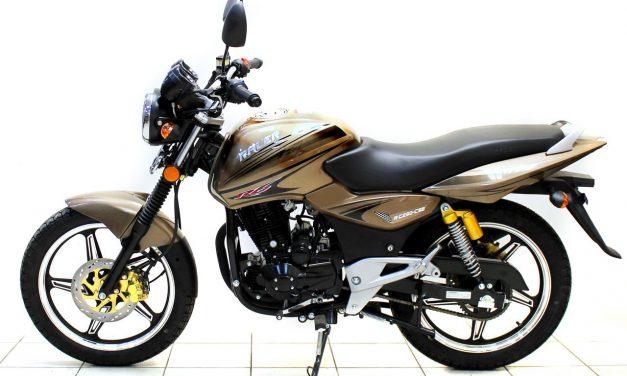 мотоцикл Racer RC250-C5B Magnum Цена 87000р.