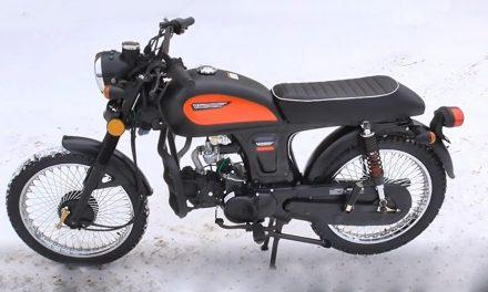 Мопед VEGA Цена 60450р.