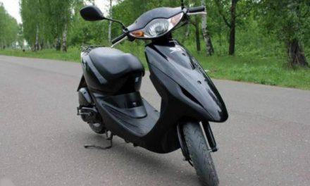 скутер HONDA DIO50  AF56 Цена 44600р.