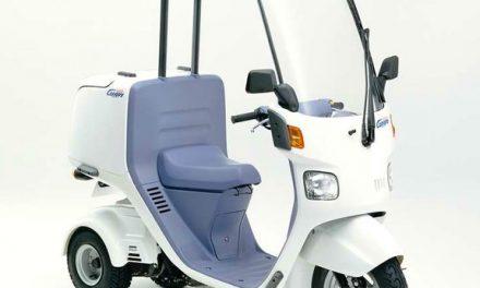 скутер HONDA GYRO CANOPY 50 TA02 Цена 64750р.