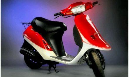 скутер HONDA TACT50  AF16 Цена 33000р.