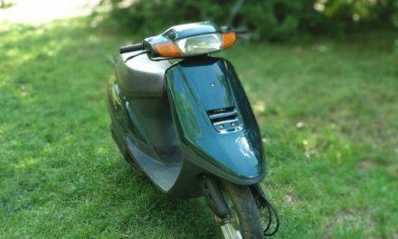 скутер HONDA TACT50  AF24 Цена 36900р.