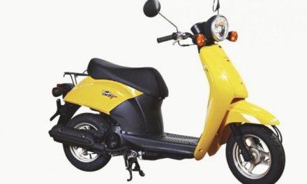скутер HONDA TODAY AF61 Цена 42700р.