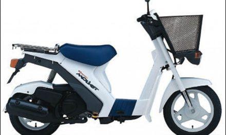 скутер SUZUKI MOLLET 50 | |   FA14B Цена 29900р.