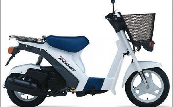 скутер SUZUKI MOLLET 50 | |   FA14B