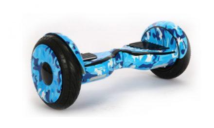 Гироскутер Smart Balance 10,5 B (3 скорости)