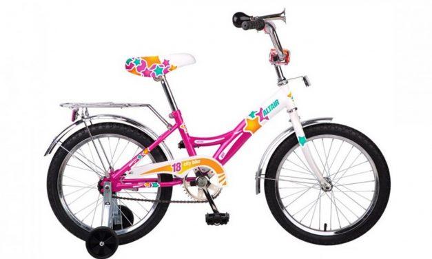 велосипед 18 ALTAIR City girl   1ск
