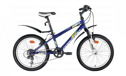 велосипед 20 UNIT 2.0/265 FORWARD 6ск.