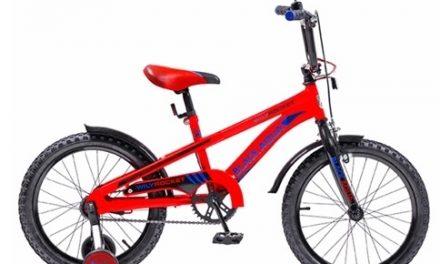 велосипед BA Rocket 20″ Цена 5900р.