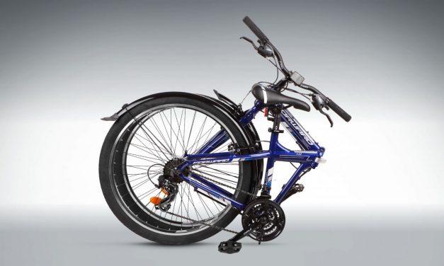 велосипед 26 TRACER 1.0  alu  FORWARD 21 ск. складной