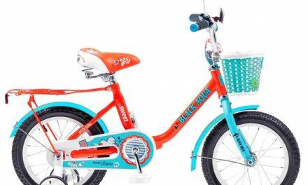 велосипед BA Sweet 16″ 1ск. Цена 6150р.