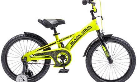 велосипед BA Velorun 18 Цена 6900р.