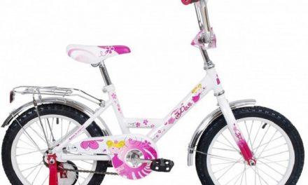 велосипед BA Фея 12″ Цена 4400р.