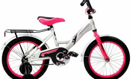 велосипед Мультяшка 1406 14″