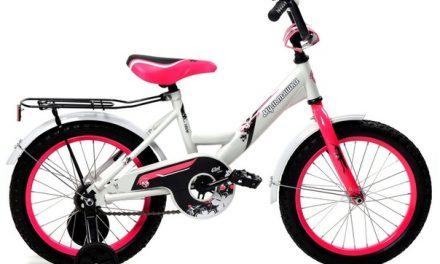 велосипед Мультяшка 1606 16″