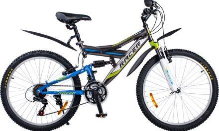 велосипед RACER 24-203 Цена 11100р.