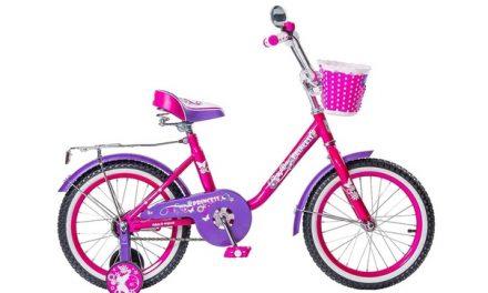 велосипед BA Princess 16″ Цена 7400р.