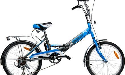 велосипед складной RACER 20-6-31 Цена 6550р.