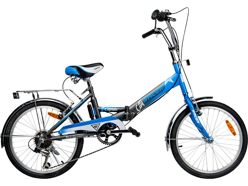 велосипед складной RACER 20-6-31