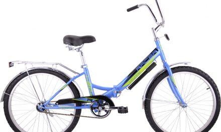 велосипед складной RACER 24-1-31 Цена 6600р.
