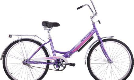 велосипед складной RACER 26-1-31