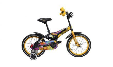 велосипед детский RACER 511-14 Цена 5000р.