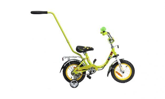 велосипед детский RACER 903-12