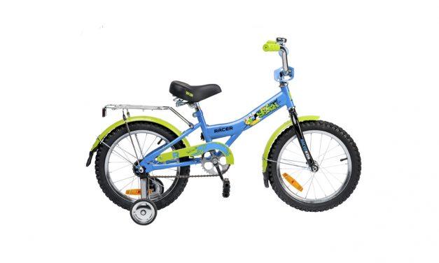 велосипед детский RACER 920-16