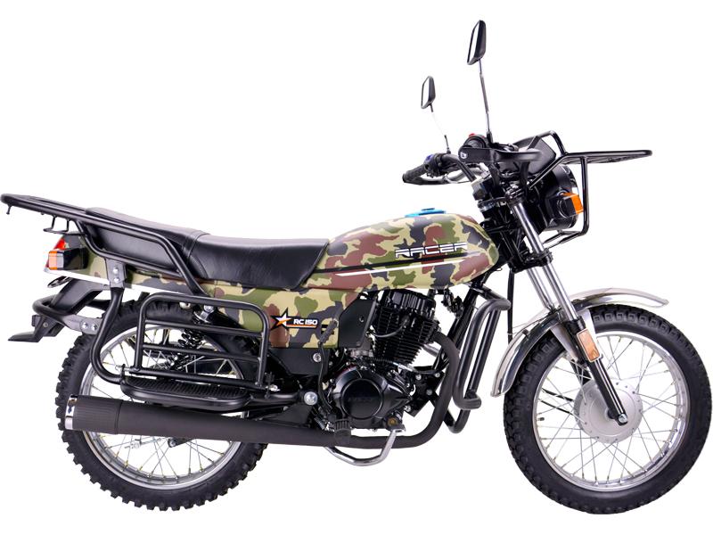 мотоцикл Racer RC150-23A Tourist Цена 85900 р.