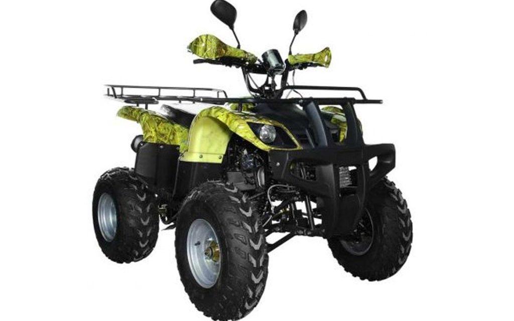 квадроцикл ATV 150 MAVERICK