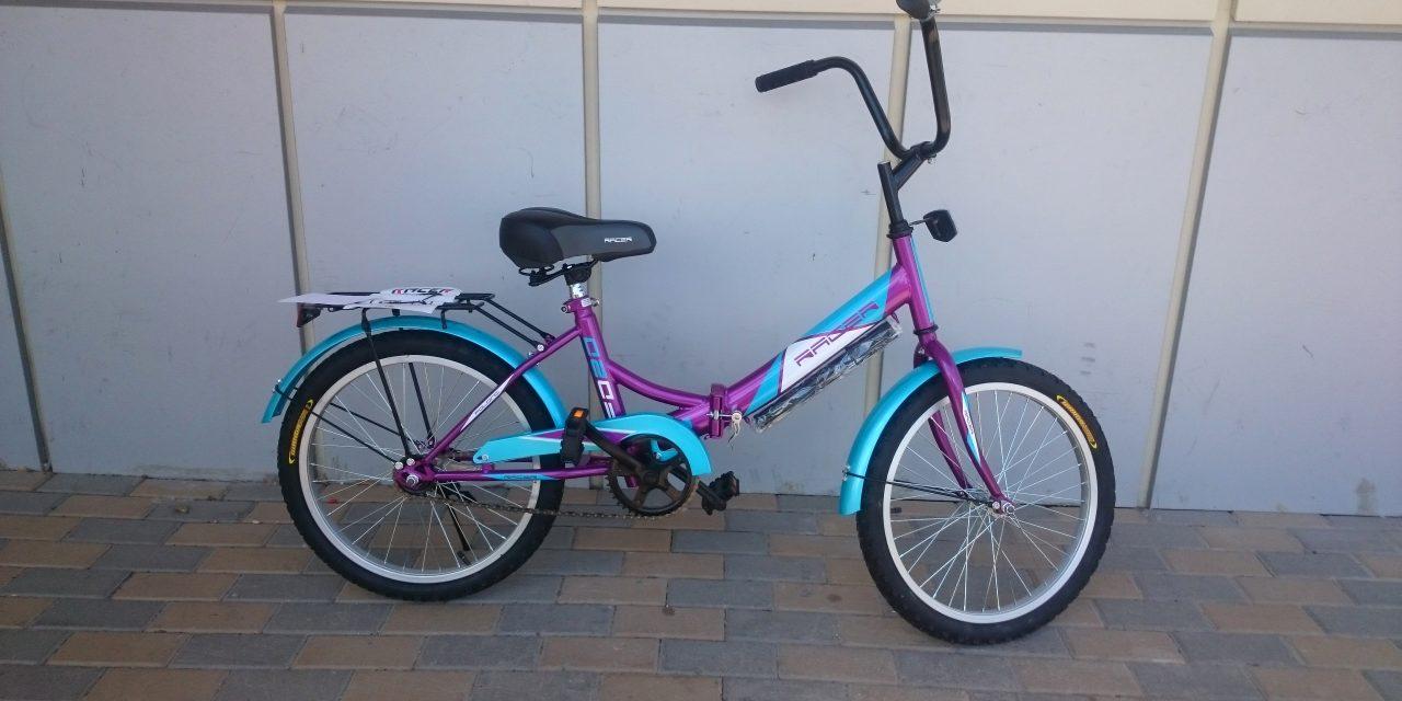велосипед складной RACER 20-1-20