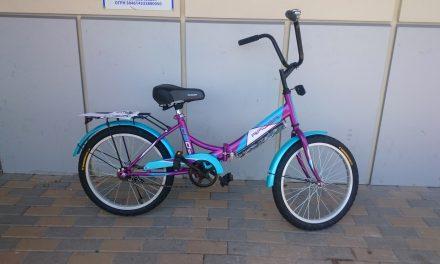 велосипед складной RACER 20-1-20 Цена 7750р.