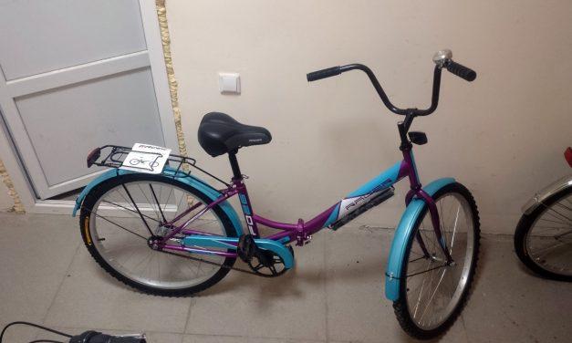 велосипед складной RACER 26-1-20