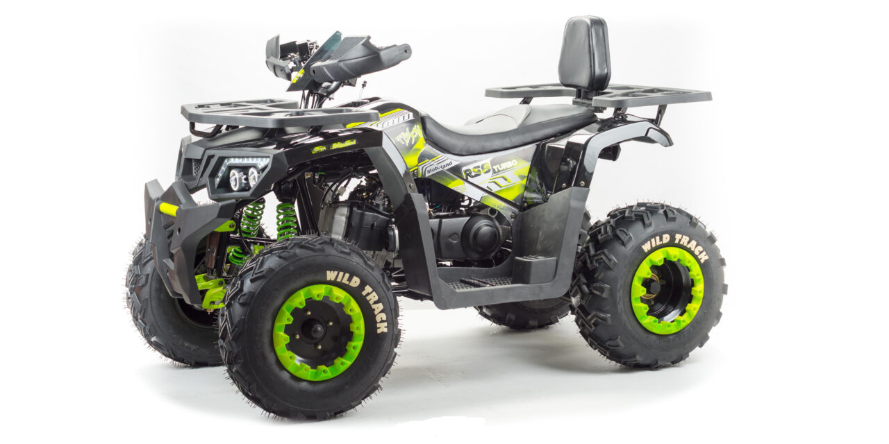 квадроцикл ATV 200 WILD TRACK
