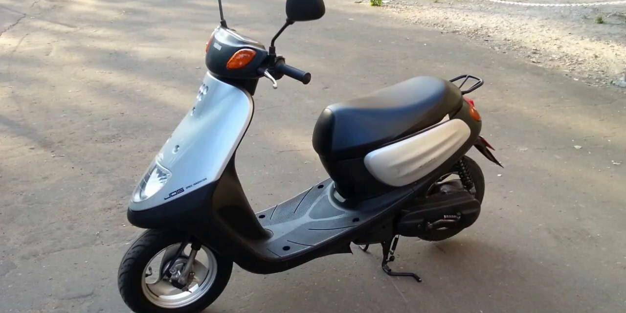 скутер YAMAHA JOG 50 SA01J Цена 53300р.