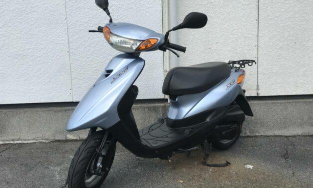 скутер YAMAHA JOG 50 SA36J Цена 54250р.