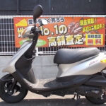 скутер YAMAHA JOG F1 SA55J