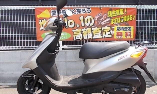 скутер YAMAHA JOG F1 SA55J Цена 68800р.