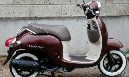 скутер HONDA GIORNO 50 AF70 Цена 88100р.