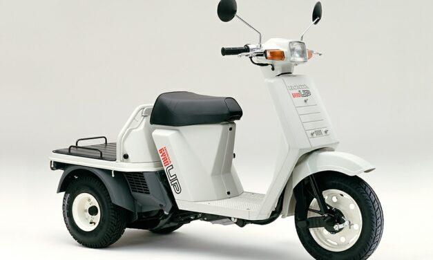скутер HONDA GYRO-UP 50 TA01