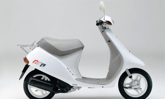 скутер HONDA PAL 50  | |    AF17