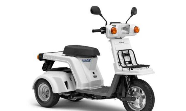 скутер HONDA GYRO-X TD01