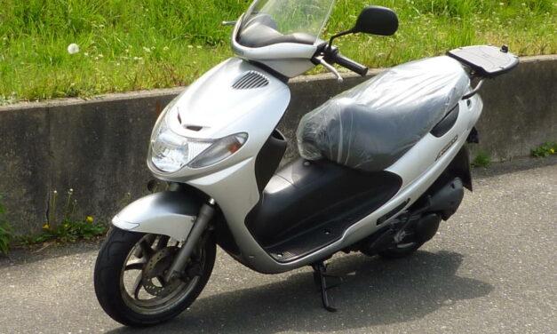 скутер SUZUKI ADDRESS 110  CF11A Цена 75800р.