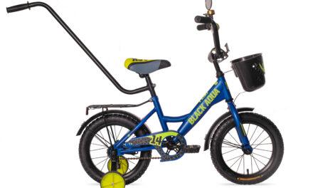 велосипед BA Fishka 12″ Цена 5700р.