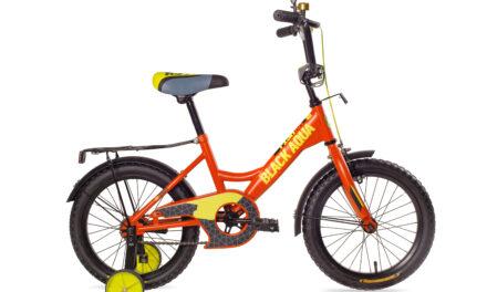 велосипед BA Fishka 20″ Цена 6050р.