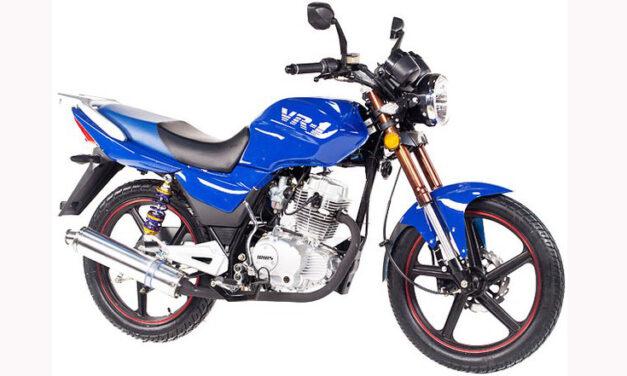 мотоцикл VR-1 (125) Цена 83600р.
