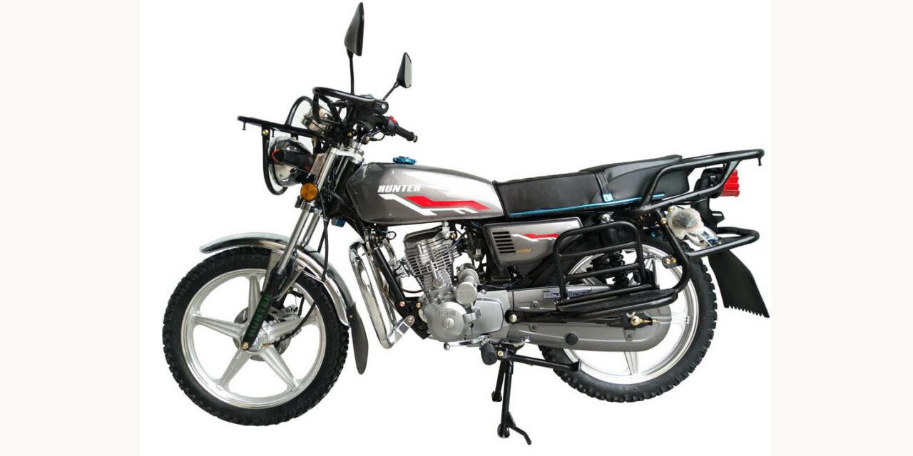 мотоцикл HUNTER 200 Цена 94200 р.